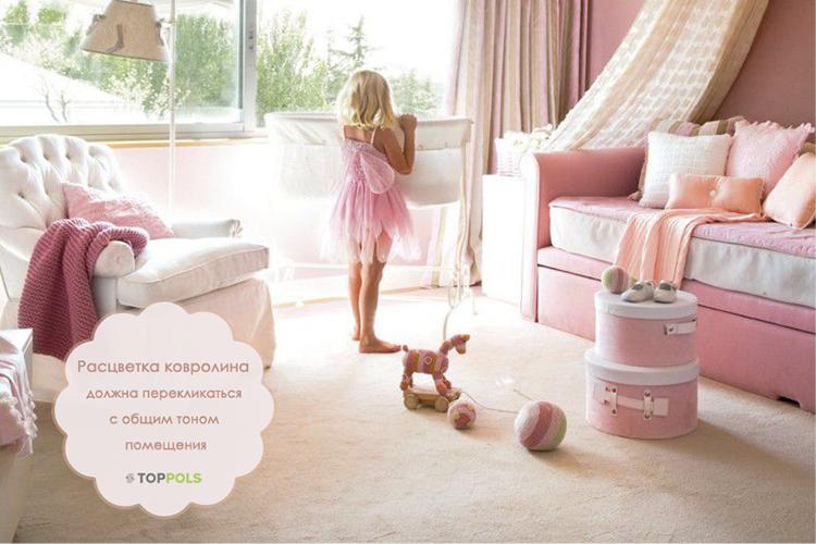 розовый интерьер в комнате для девочки