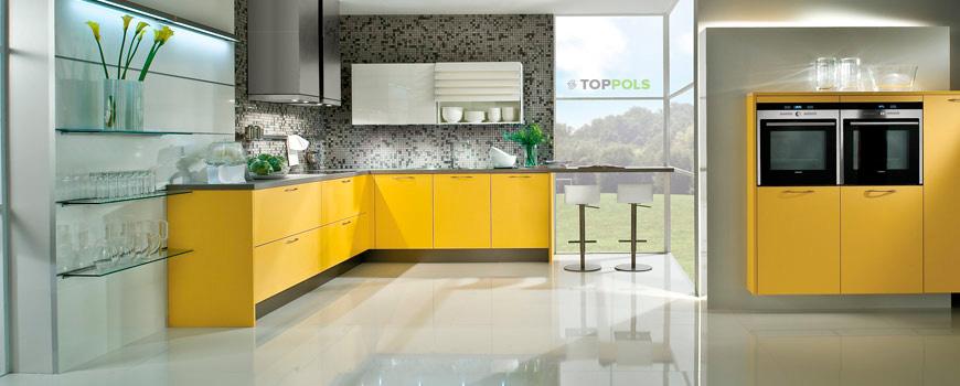 пол в желтой кухне
