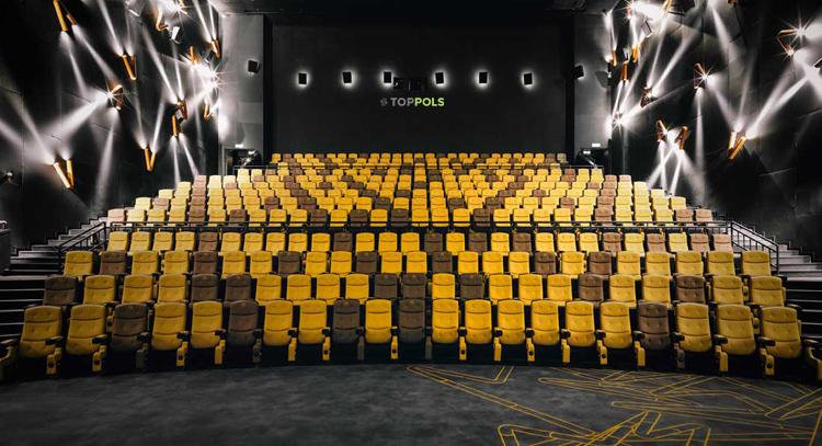 кинозал в Шанхае